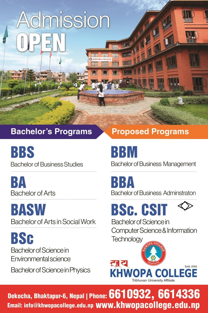 Admission forms are available for Limited Seats for  BBS/BA/BASW/BSc Environment Science and BSc Physics.